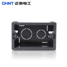 ZHNT - Switch Back Box - Socket 118